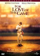For Love of the Game - DVD movie cover (xs thumbnail)