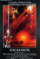 Excalibur - Spanish Movie Poster (xs thumbnail)