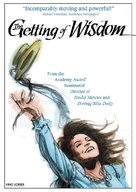 The Getting of Wisdom - DVD cover (xs thumbnail)