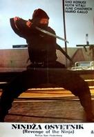 Revenge Of The Ninja - Norwegian Movie Poster (xs thumbnail)
