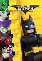 The Lego Batman Movie - Bulgarian Movie Cover (xs thumbnail)