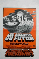 Futureworld - Belgian Movie Poster (xs thumbnail)