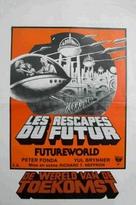 Futureworld - Belgian Movie Poster (xs thumbnail)