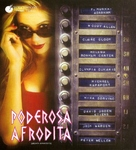 Mighty Aphrodite - Argentinian Blu-Ray movie cover (xs thumbnail)