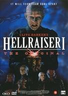Hellraiser - Dutch DVD movie cover (xs thumbnail)