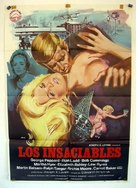 The Carpetbaggers - Mexican Movie Poster (xs thumbnail)