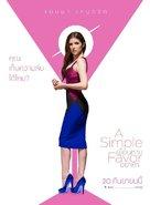 A Simple Favor - Thai Movie Poster (xs thumbnail)