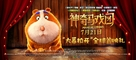 Animal Crackers - Chinese Movie Poster (xs thumbnail)