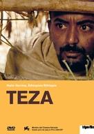 Teza - Swiss DVD cover (xs thumbnail)