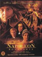 """Napolèon"" - British poster (xs thumbnail)"