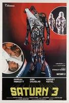 Saturn 3 - Italian Theatrical movie poster (xs thumbnail)