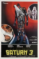 Saturn 3 - Italian Theatrical poster (xs thumbnail)
