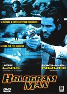 Hologram Man - French DVD movie cover (xs thumbnail)