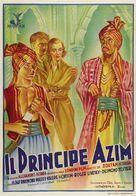 The Drum - Italian Movie Poster (xs thumbnail)