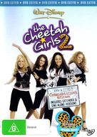 The Cheetah Girls 2 - Movie Cover (xs thumbnail)