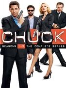 """""""Chuck"""" - DVD cover (xs thumbnail)"""