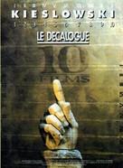 """Dekalog"" - French Movie Poster (xs thumbnail)"