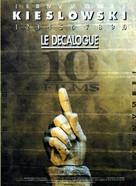 """Dekalog"" - French Movie Poster (xs thumbnail)"