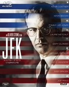 JFK - Japanese Blu-Ray cover (xs thumbnail)