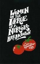 Mujeres Al Borde De Un Ataque De Nervios - British Movie Poster (xs thumbnail)