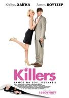 Killers - Greek Movie Poster (xs thumbnail)