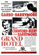 Grand Hotel - poster (xs thumbnail)