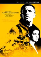 Armageddon - poster (xs thumbnail)