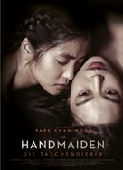 The Handmaiden - Swiss Movie Poster (xs thumbnail)