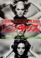 The Naked Kiss - Japanese Movie Poster (xs thumbnail)