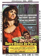 Notre-Dame de Paris - Spanish Movie Poster (xs thumbnail)