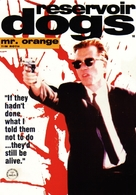 Reservoir Dogs - British Movie Poster (xs thumbnail)