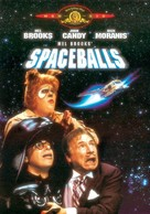 Spaceballs - DVD cover (xs thumbnail)