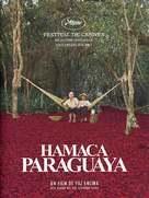 Hamaca paraguaya - French poster (xs thumbnail)