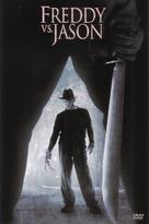 Freddy vs. Jason - DVD movie cover (xs thumbnail)