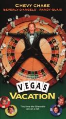 Vegas Vacation - VHS movie cover (xs thumbnail)