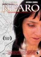 Riparo - Anis tra di noi - Spanish poster (xs thumbnail)