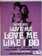 Love Me Like I Do - Movie Poster (xs thumbnail)