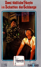 Hou hsing kou shou - German VHS cover (xs thumbnail)