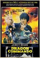 Mi ni te gong dui - Spanish Movie Poster (xs thumbnail)