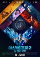 Escape Room: Tournament of Champions - South Korean Theatrical movie poster (xs thumbnail)