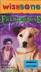 """""""Wishbone"""" - VHS cover (xs thumbnail)"""
