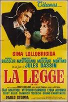 La legge - Italian Movie Poster (xs thumbnail)