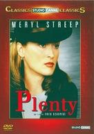 Plenty - French Movie Cover (xs thumbnail)