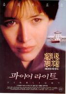 Firelight - South Korean poster (xs thumbnail)