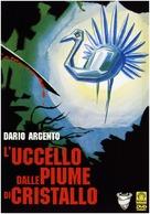 L'uccello dalle piume di cristallo - Italian DVD cover (xs thumbnail)