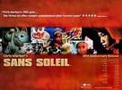 Sans soleil - French Movie Poster (xs thumbnail)