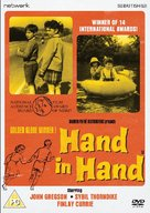 Hand in Hand - British DVD cover (xs thumbnail)