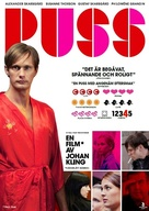 Puss - Swedish DVD cover (xs thumbnail)