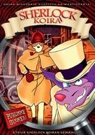 """Meitantei Holmes"" - Finnish DVD cover (xs thumbnail)"