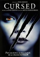 Cursed - French DVD movie cover (xs thumbnail)